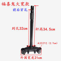 Electric scooter motorcycle front fork arm direction column assembly WISP battle speed Fuxi fast Eagle front shock absorption direction column