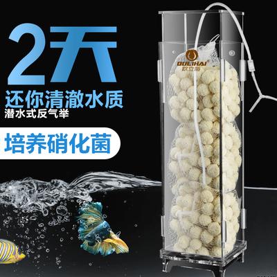 鱼缸反气举滤筒 水族箱过滤器 过滤桶 鱼缸过滤设备 内置过滤器