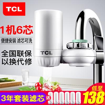 tcl 水龙头净水器