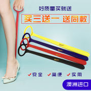 Long handle shoe pull plastic shoehorn lengthened 60 cm shoes, shoes, shoes, shoes, shoes, shoes