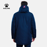 Kelme sports sports cotton men's long coat sports training cotton coat windproof warm cotton jacket winter