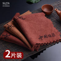 Tea towel cloth tea cloth cotton and linen Chinese style Zen water absorption thickening large high-grade tea set towel special coffee table rag