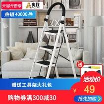 巴芬多功能折叠梯子加厚铝合金人字梯工程梯伸缩梯家用梯子楼梯
