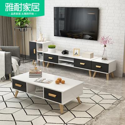 北欧电视柜茶几组合现代简约客厅小户型卧室迷你实木电视机柜地柜网上商城