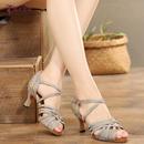 专业拉丁舞鞋女成人高跟软底舞蹈练功鞋交谊舞鞋跳舞国标舞比赛鞋