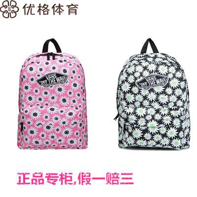 VANS范斯女包 16新款时尚百搭粉色休闲书包双肩包 VN000NZ0JBT/BV