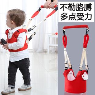 学步带两用宝宝学行带安全透气提篮式防摔防勒婴儿幼儿牵引学走路
