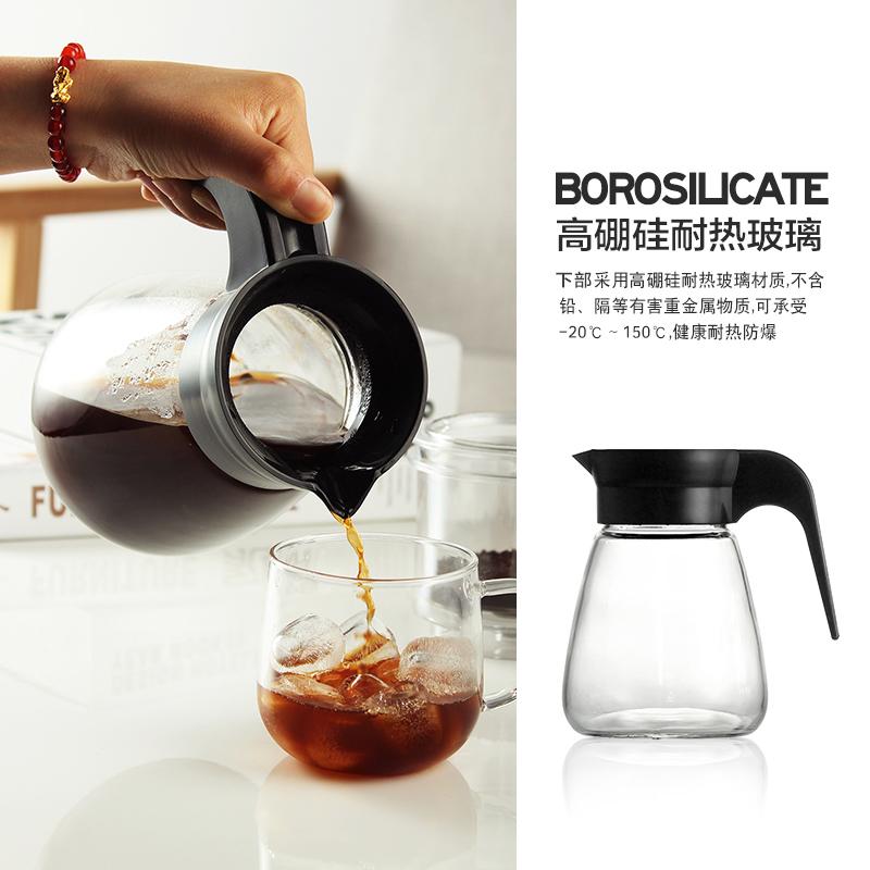 手冲咖啡滤壶滴漏式花茶分享壶旋转聪明咖啡杯冲泡闷煮咖啡过滤器