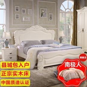全实木床橡胶木美式现代简约欧式白色床1.8m气压高箱储物抽屉婚床