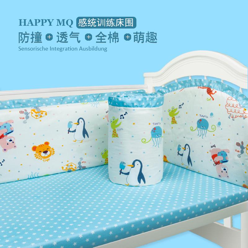 防撞婴儿床床围可拆洗宝宝四季通用婴儿童床上用品套件四五件套棉