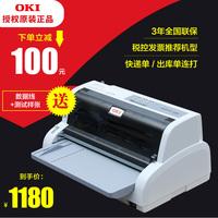 出入库单打印机