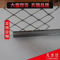 Window security net Protection net Aluminum mesh Diamond aluminum mesh Aluminum mesh Aluminum alloy mesh Aluminum mesh Aluminum mesh