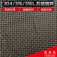 Bold 304 Stainless Steel Crimped Web Stainless Steel Mesh Crimped Corrugated Wire Mesh Stainless Steel Wire Mesh 3-10 mesh