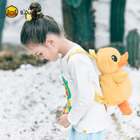 B.Duck small yellow duck storage bag children plush backpack female anime gift child cute shoulder bag