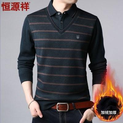恒源祥假两件男长袖衬衫领条纹加绒加厚中年针织羊毛打底衫毛衣装