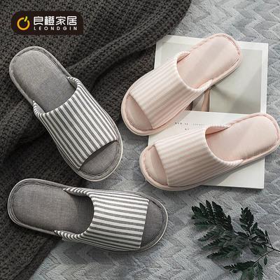 良橙家居办公室拖鞋成人 情侣北欧夏季室内家用棉布居家地板托鞋