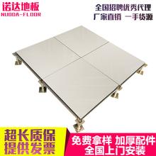 象牙白陶瓷面防静电瓷砖抗静电地板地砖面高架空活动地板600图片