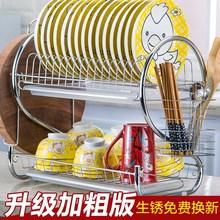 沥水简约碗筷架容量厨房置物架创意餐厅简易铁艺置放碗柜调料架层