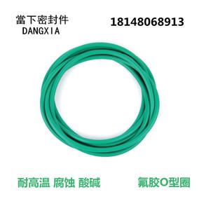 美标O型圈AS568-107 5.23*2.62 丁腈 硅胶 氟胶O圈美国国家标准