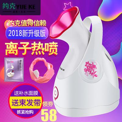 热喷蒸脸器纳米喷雾补水仪美白排毒嫩肤美容蒸汽机洁面仪保湿神器