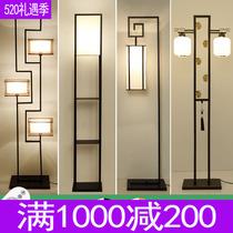 新中式落地灯大气铁艺客厅灯卧室书房灯禅意中国风灯笼落地台灯具