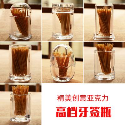 方形酒店亚克力牙签盒KTV透明创意家用圆形牙签瓶塑料餐厅牙签筒