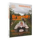 没那么赶时间 食帖01:Brunch吧 饮食文化菜谱书籍 林江