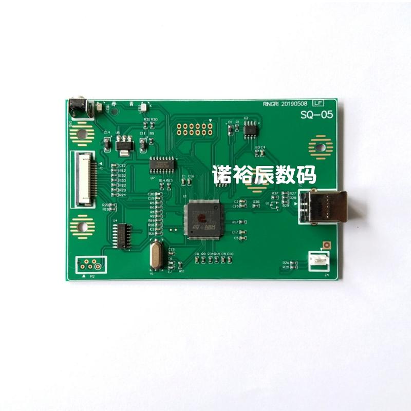 适用 佳能2900主板 兼容 佳能LBP2900接口板 2900主板 接口板 USB打印板