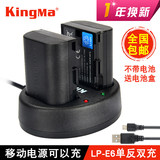 Power code LP-E6 charger for Canon SLR camera 5D4 5D2 5D3 7D 60D 70D 80D battery 6D2 7D2 5DRS double charger USB pedestal charged lp-e6n