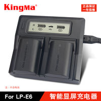 Jinmao LP-E6 Charger for Canon SLR Camera 5D4 5D2 5D3 7D 60D 6D 70D 80d Battery 6D2 7D2 5DRS Charger Dual Charger Fast Charger