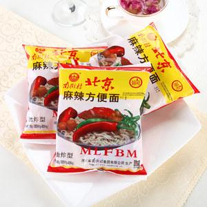 老北京方便面南街村整箱袋装泡面速食怀旧零食特产麻辣干吃干脆面