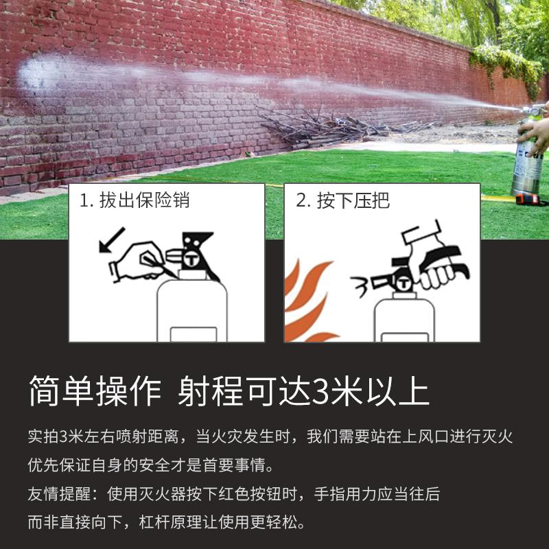 嘉永安家用2L不锈钢灭火器2升水基型水雾灭火器消防3C认证国标