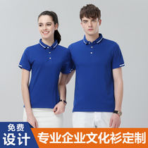 Short Sleeve T-shirt custom mens and womens cotton half-sleeved polo lapel advertisement cultural Shirts overalls Group printed logo