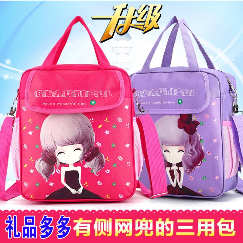 学生日韩手提包