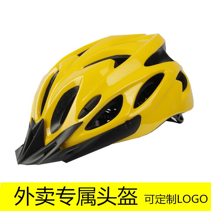 Шлем для мотоцикла Артикул 594464742833