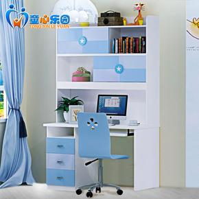 儿童房书桌书架组合转角书柜电脑桌拐角书桌直排学习桌写字台男孩