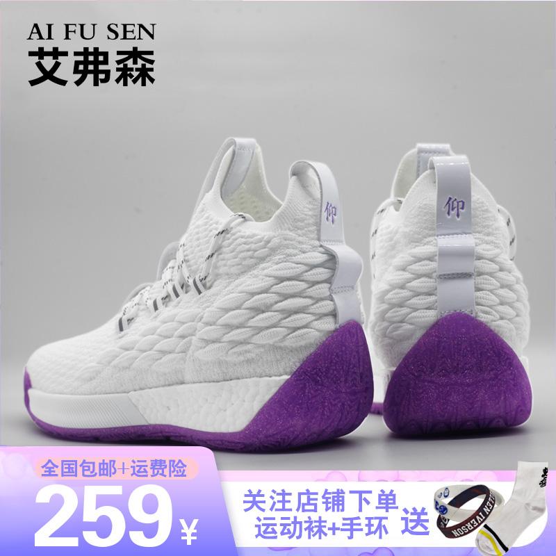 艾弗森篮球鞋男高帮2019夏季新款耐磨防滑学生运动球鞋男AI蓝球鞋
