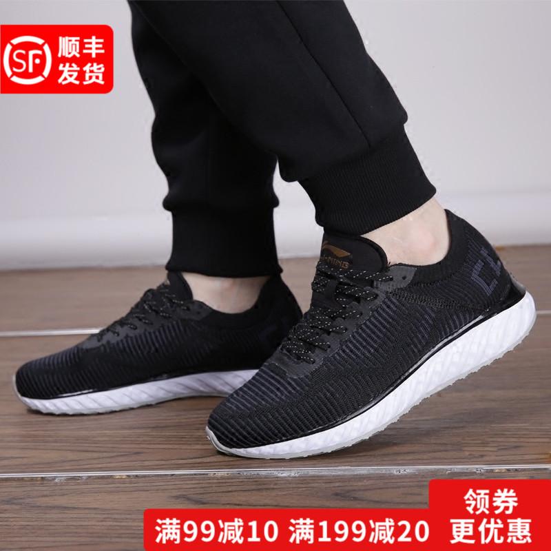 李宁 女鞋 云四代一体织运动跑步鞋 ARHM034-3-8-11-5