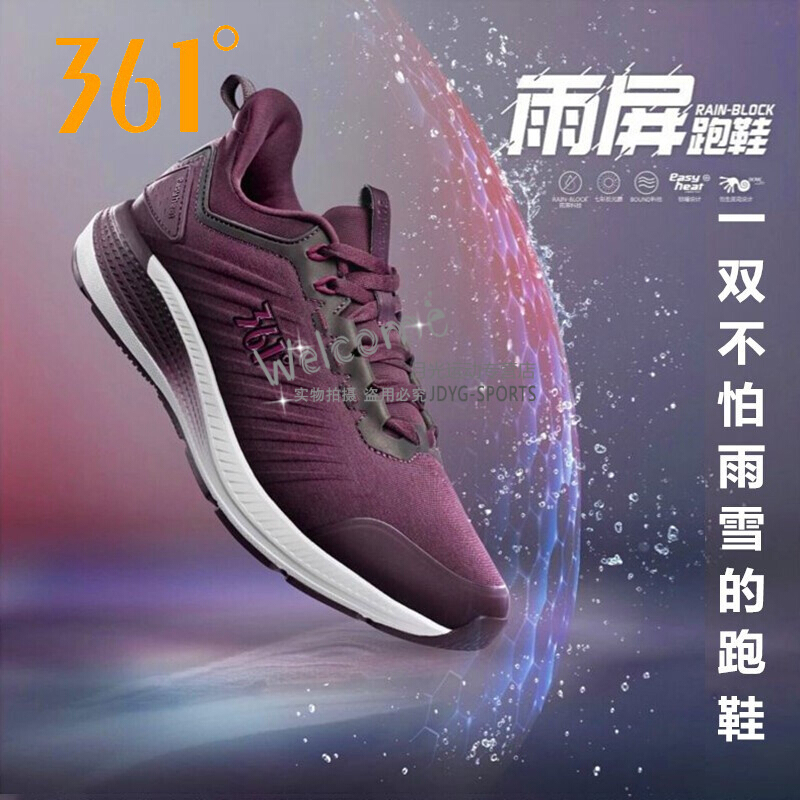 361度女鞋跑步鞋2019新款跑鞋361冬季女士反光防水防雨运动鞋女