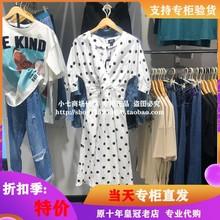 ONLY专柜正品2019夏季亚麻波点新连衣裙119307577  119307577H25