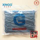 Factory direct Shin Kong nylon cable tie 3x200 3*200 black white width 2.0mm length 20cm foot 500
