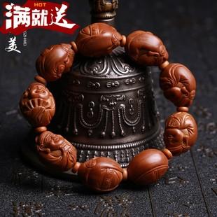 橄榄核八大财神手串八方有财橄榄胡雕刻佛珠手链苏州名家严根华