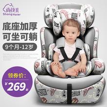儿童安全座椅汽车用婴儿宝宝车载9个月12岁便携式折叠小孩增高垫