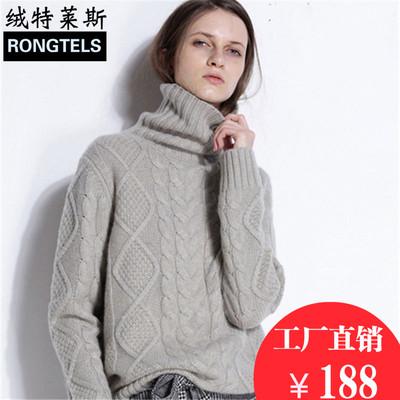 欧货情侣装100%纯羊绒衫女高领套头慵懒风毛衣宽松羊毛针织打底衫