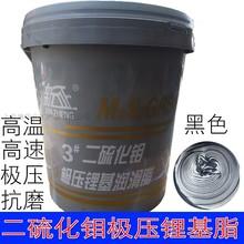 轴承机械专用 高温黄油润滑油润滑脂 二硫化钼极压锂基脂图片