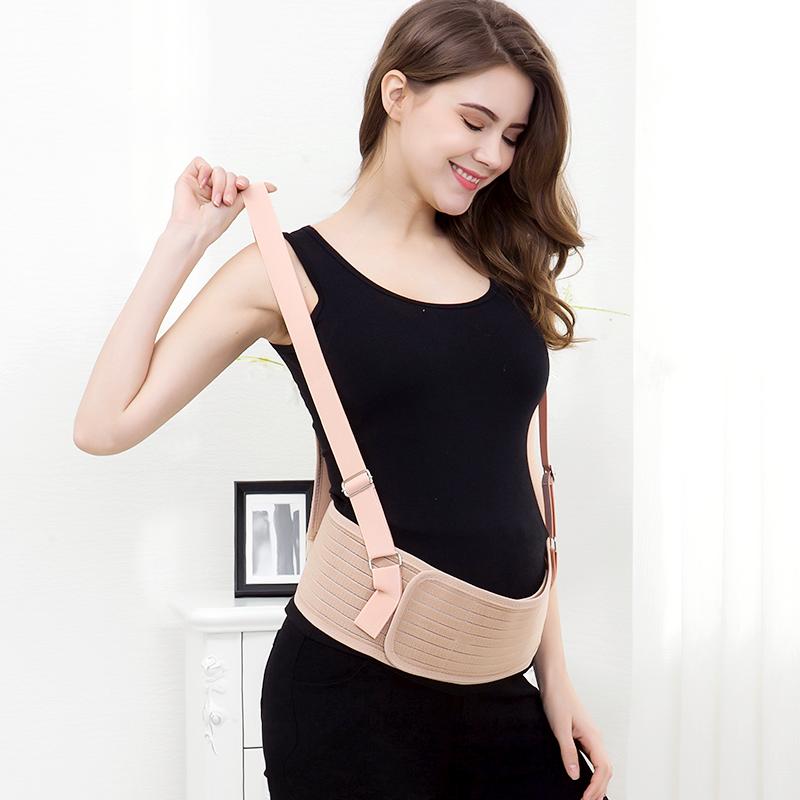 俏人姿产前托腹带孕妇专用托腹带护腰带挎肩带托腹收腹带