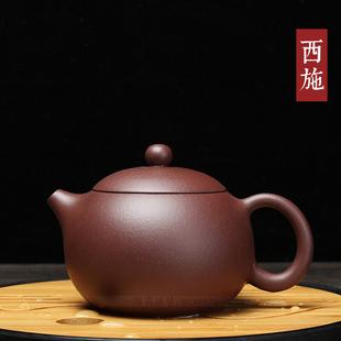 宜兴紫砂壶手工球孔倒把西施壶 茶具原矿紫泥斗茶小茶壶泡茶180ml