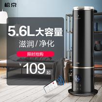 落地式空气加湿器家用静音大容量卧室内办公室孕妇婴儿空调香薰机