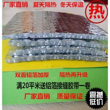 家用双面铝箔隔热气泡膜阳光房隔热膜彩钢屋顶隔热膜窗户保温反光
