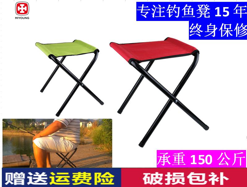牛津布折叠椅